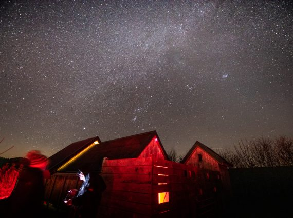 The Dark Sky discovery Observatory at Battlesteads
